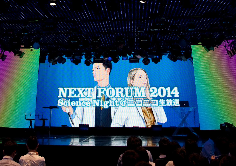 NEXT FORUM 2014 ニコニコ生放送_1