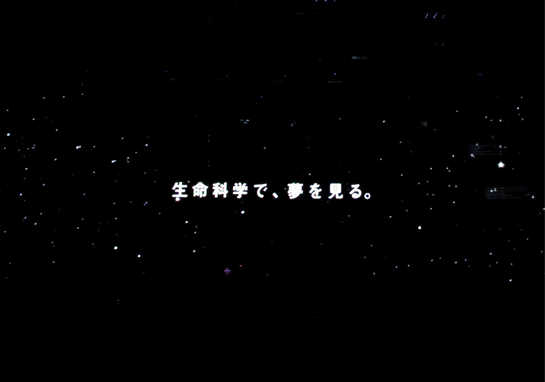 NEXT FORUM 2014 ニコニコ生放送_3