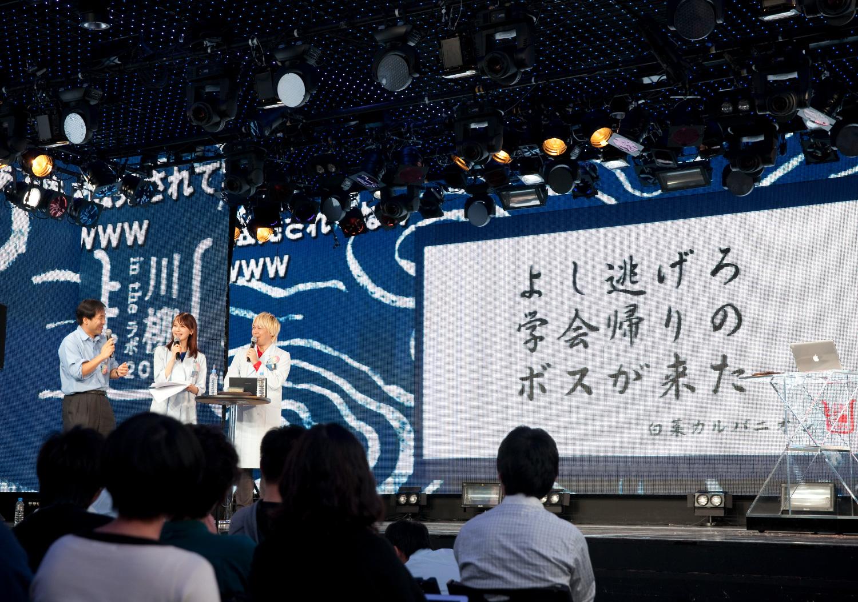 NEXT FORUM 2014 ニコニコ生放送_8