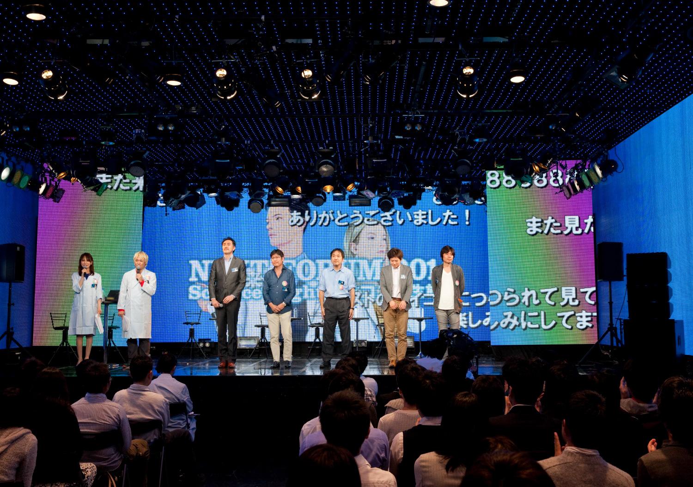 NEXT FORUM 2014 ニコニコ生放送_11