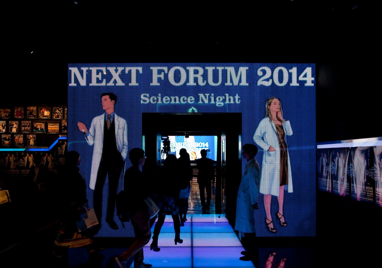NEXT FORUM 2014 ニコニコ生放送_13