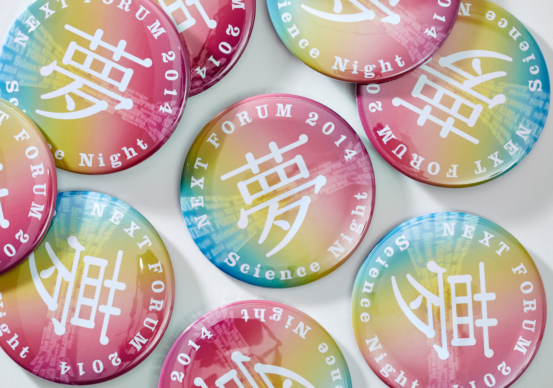 NEXT FORUM 2014 ニコニコ生放送_15