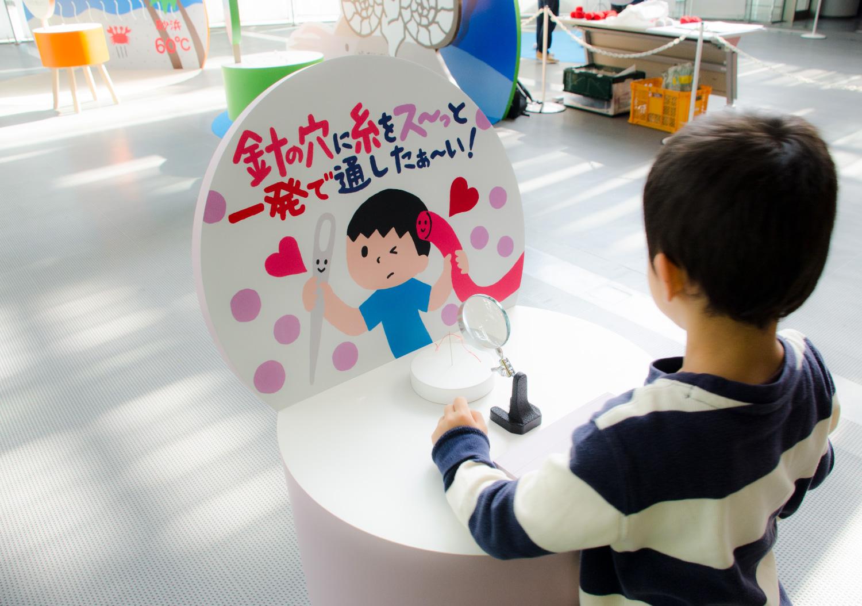 すイエんサーぐるぐる展|日本科学未来館_2