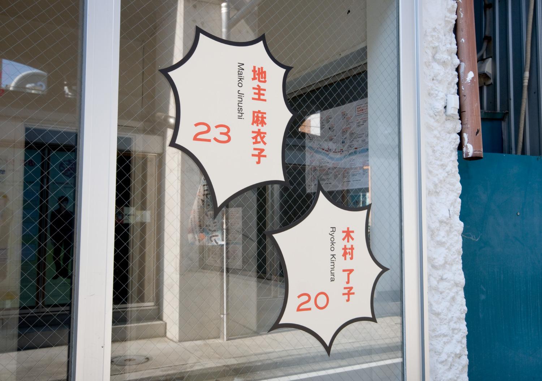 黄金町バザール2014_16