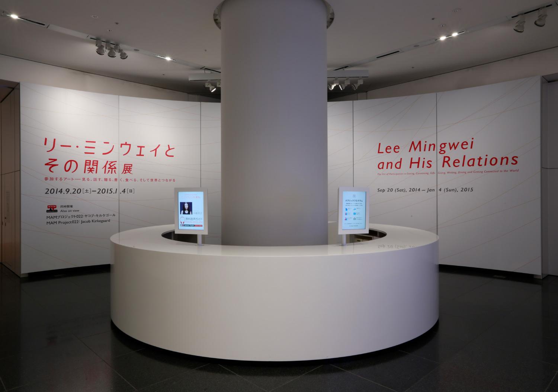 リー・ミンウェイとその関係展|森美術館_6