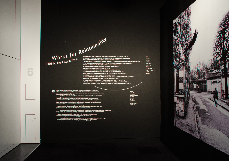 リー・ミンウェイとその関係展|森美術館_9