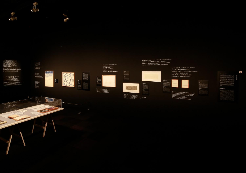 リー・ミンウェイとその関係展|森美術館_11