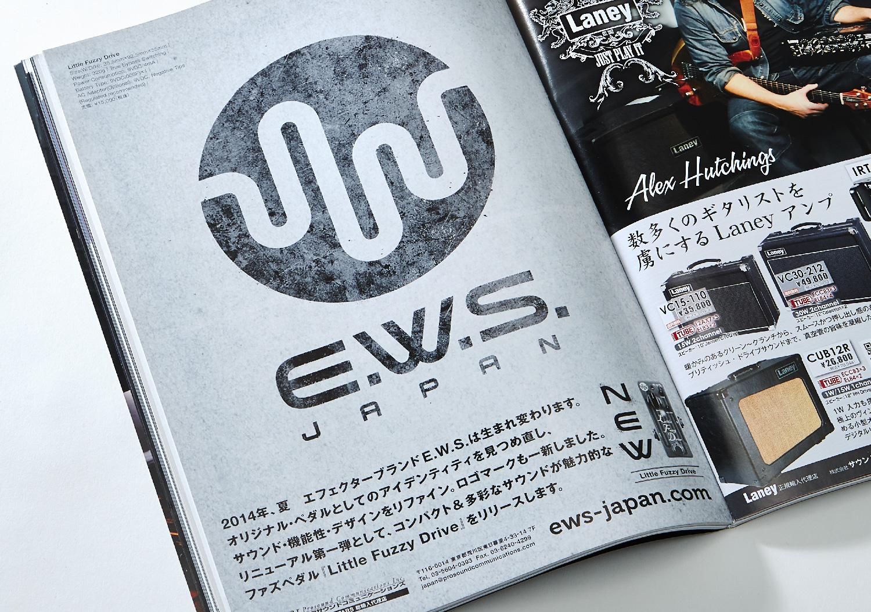 E.W.S._5