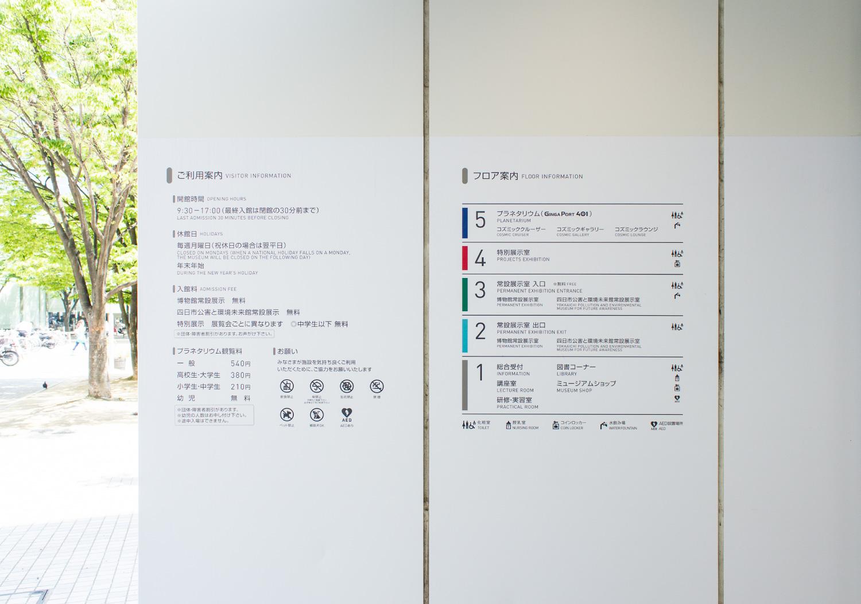四日市公害と環境未来館_13