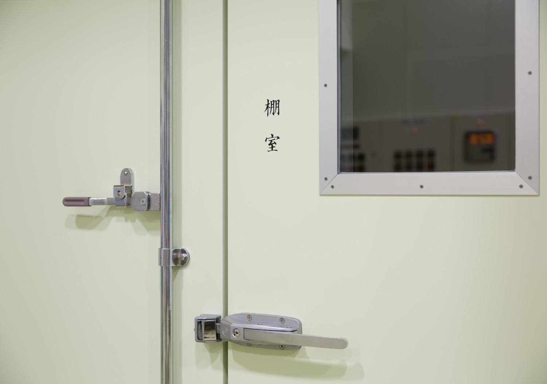 菊水酒造_9