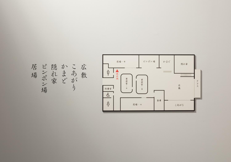 菊水酒造_17