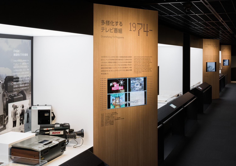 NHK放送博物館_2