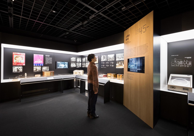 NHK放送博物館_3