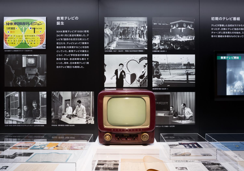 NHK放送博物館_8