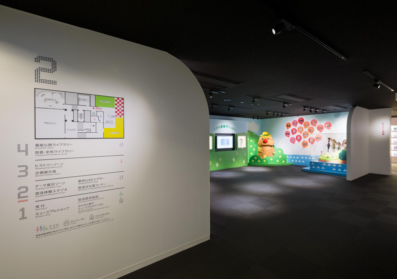 NHK放送博物館_10