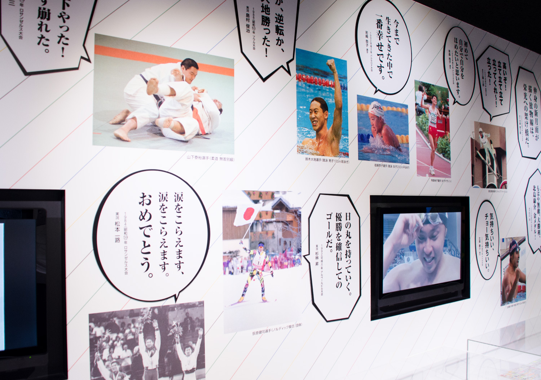 NHK放送博物館_13