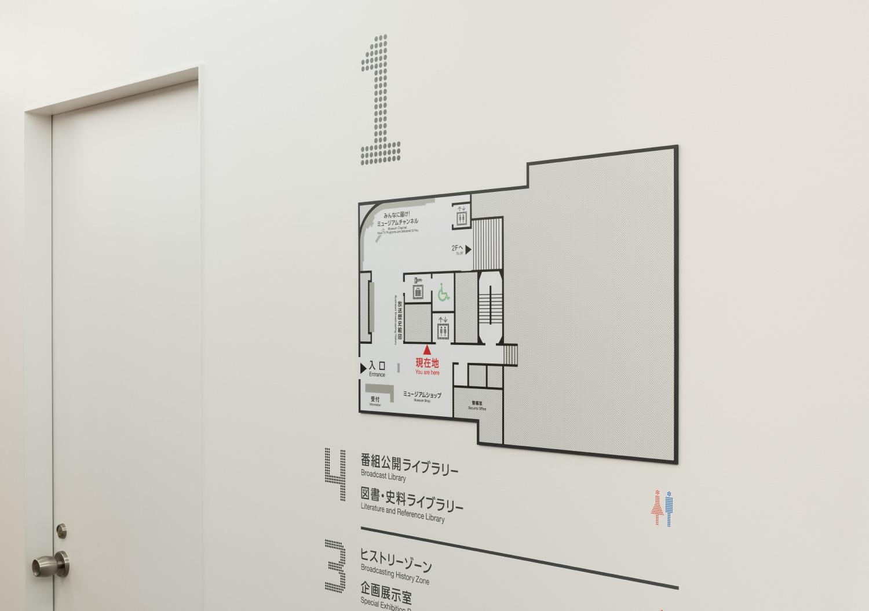 NHK放送博物館_15