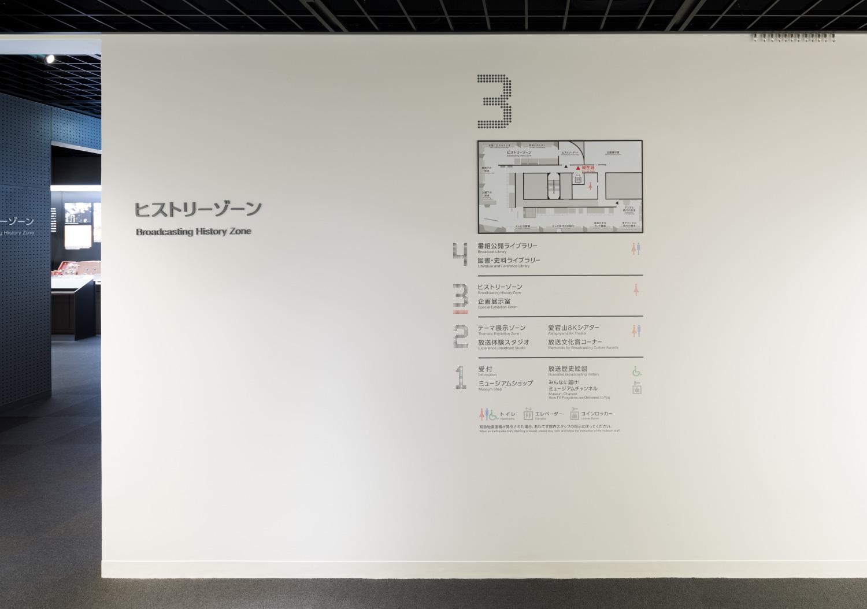 NHK放送博物館_16