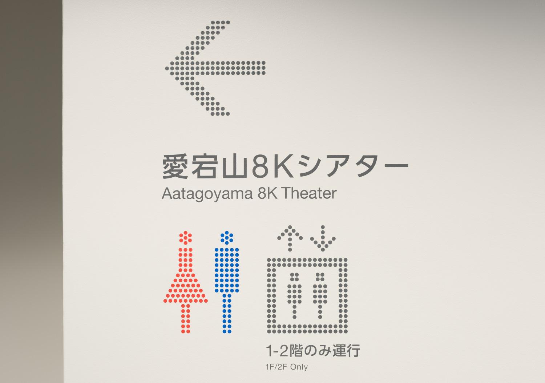 NHK放送博物館_17