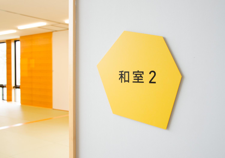 稲川まちづくりセンター_3