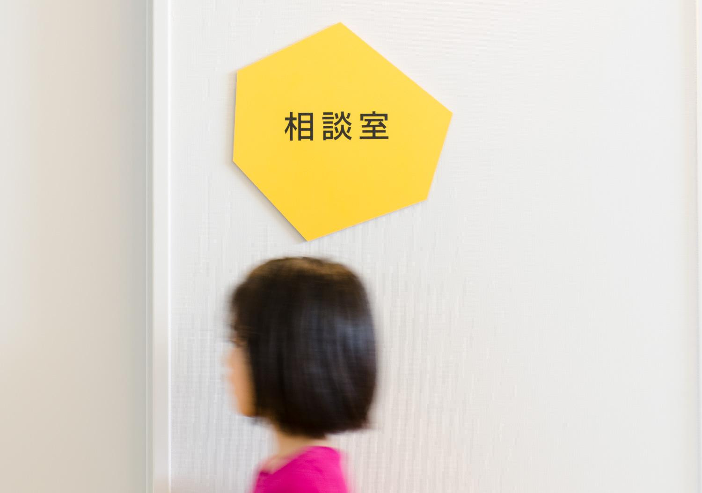 稲川まちづくりセンター_4