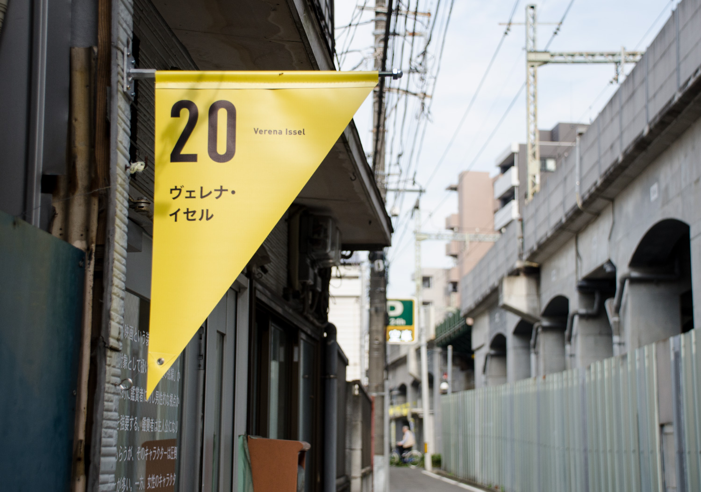 黄金町バザール2015_5