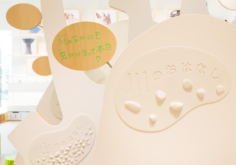 三重県総合博物館 こども展示室_5
