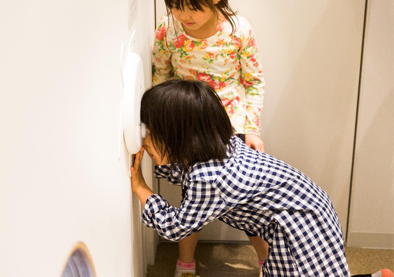 三重県総合博物館 こども展示室_7