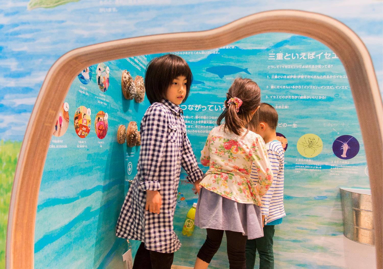 三重県総合博物館 こども展示室_11