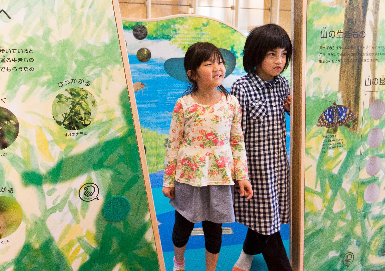 三重県総合博物館 こども展示室_26