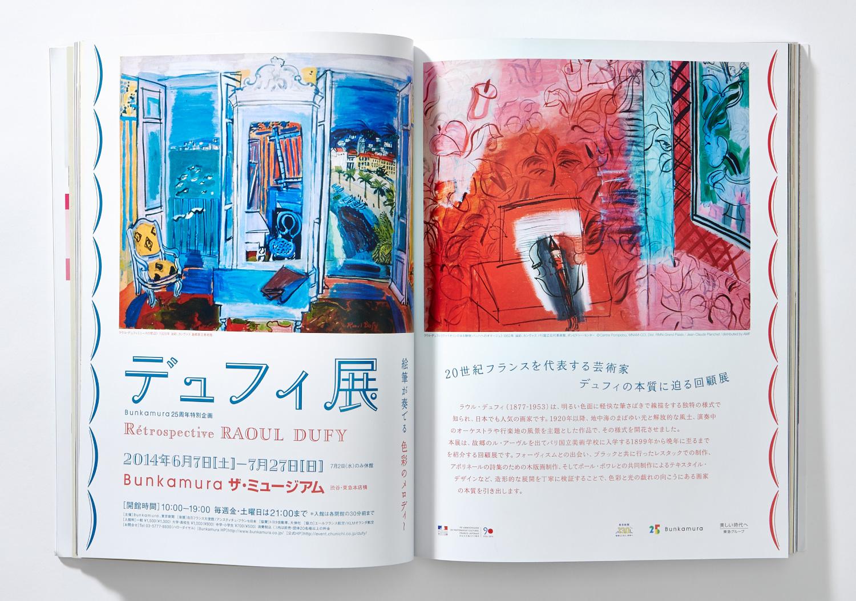 デュフィ展|Bunkamura ザ・ミュージアム_4