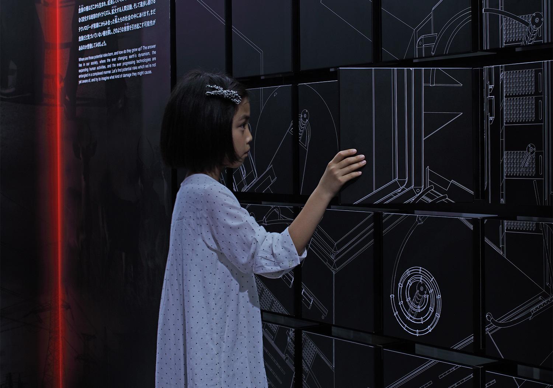 100億人でサバイバル 日本科学未来館_9
