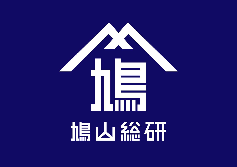 鳩山総合研究所_1