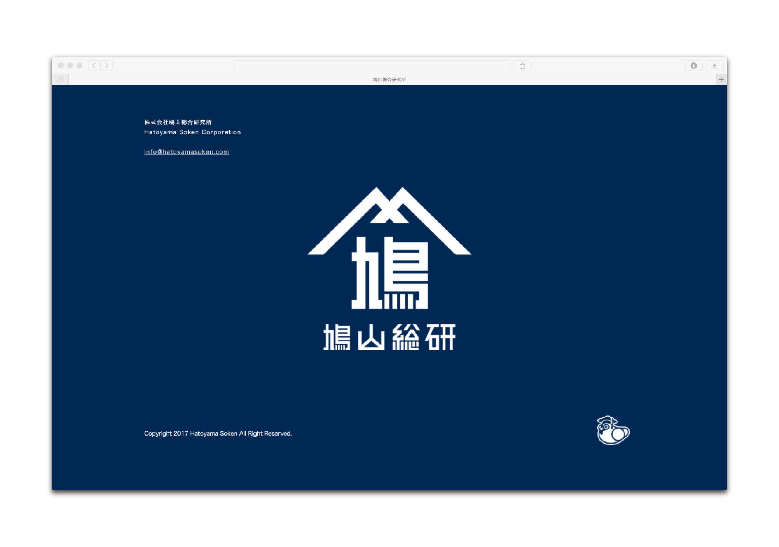 鳩山総合研究所_5