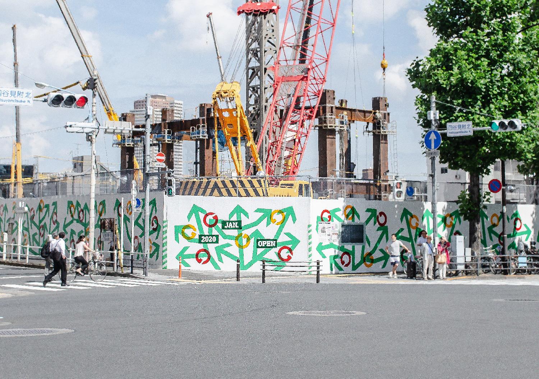 四谷駅前再開発 仮囲い_9