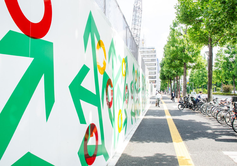 四谷駅前再開発 仮囲い_10