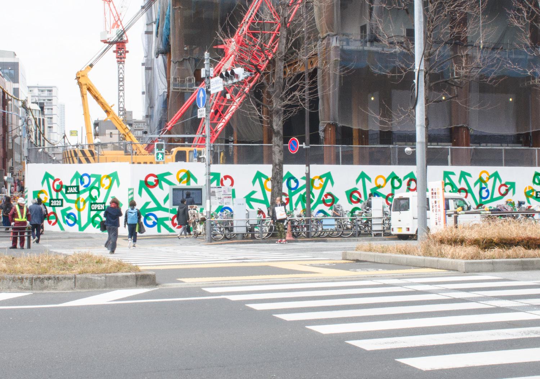 四谷駅前再開発 仮囲い_12