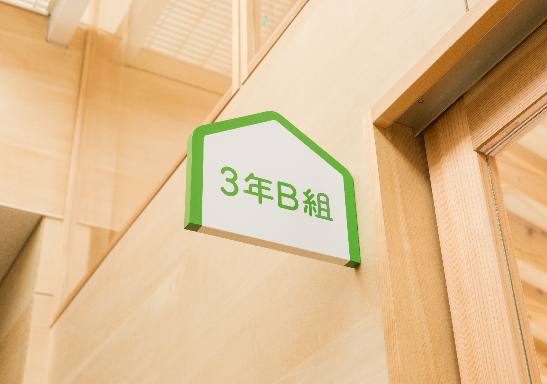 陸前高田東中学校_1
