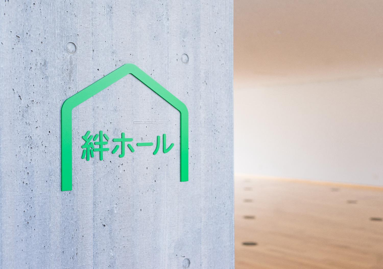 陸前高田東中学校_4