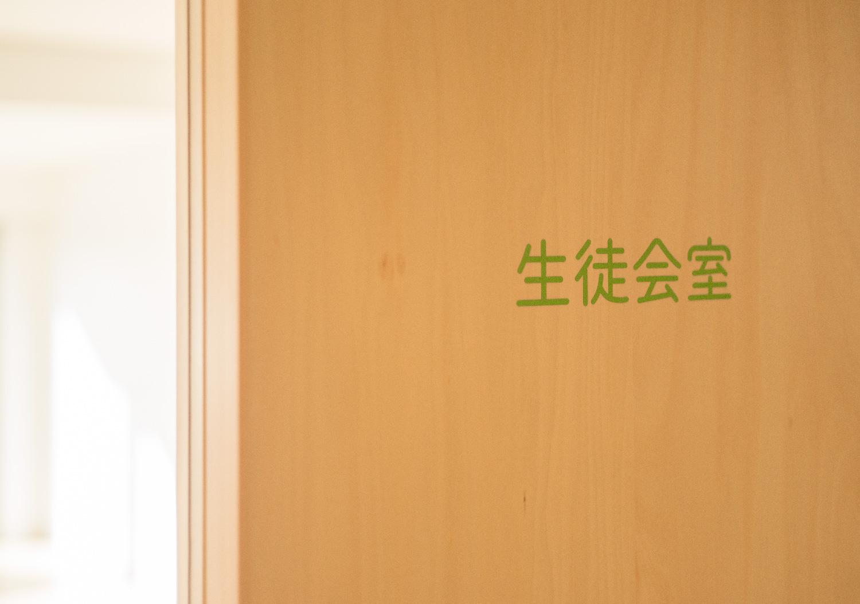 陸前高田東中学校_8