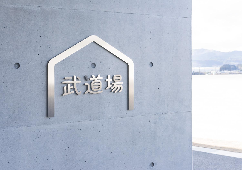 陸前高田東中学校_12