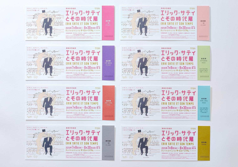 エリック・サティとその時代展|Bunkamura ザ・ミュージアム_7