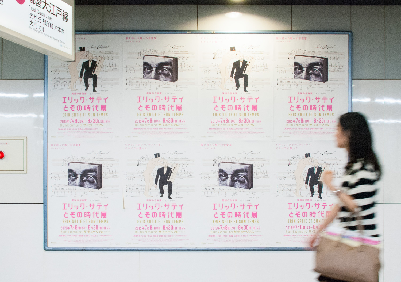 エリック・サティとその時代展|Bunkamura ザ・ミュージアム_9