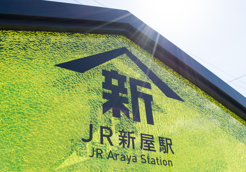 秋田新屋地区駅前通り_2
