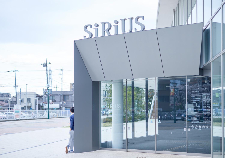 大和市文化創造拠点 SiRiUS_19