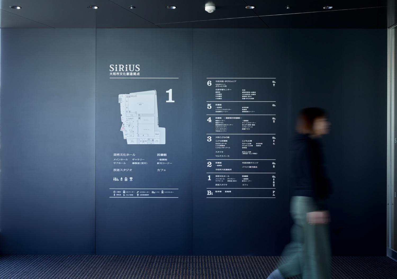 大和市文化創造拠点 SiRiUS_20