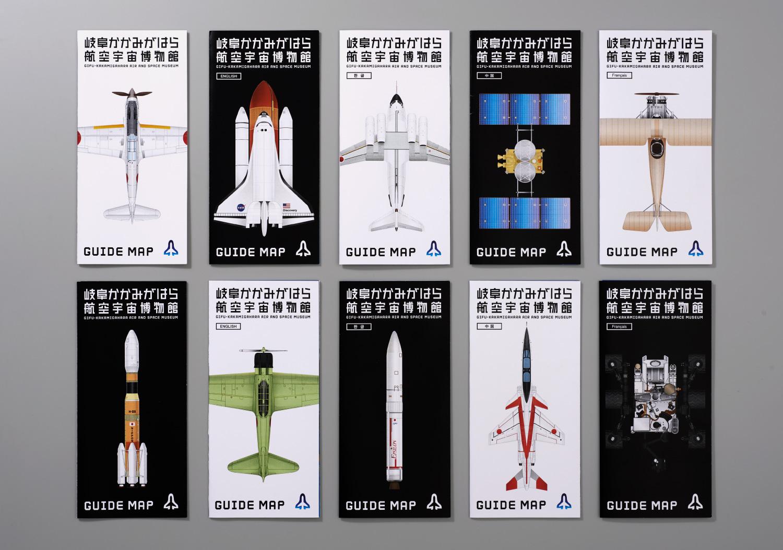 岐阜かかみがはら航空宇宙博物館 V.I._27