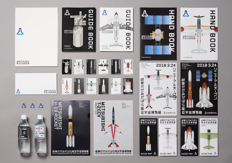 岐阜かかみがはら航空宇宙博物館 V.I._30
