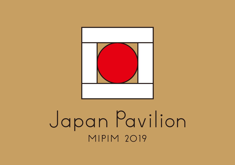 MIPIM 2019 Japan Pavilion_1