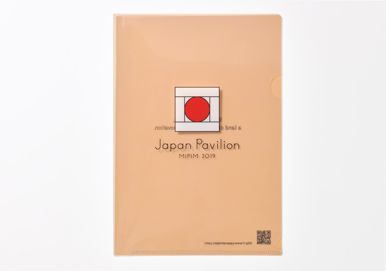 MIPIM 2019 Japan Pavilion_3